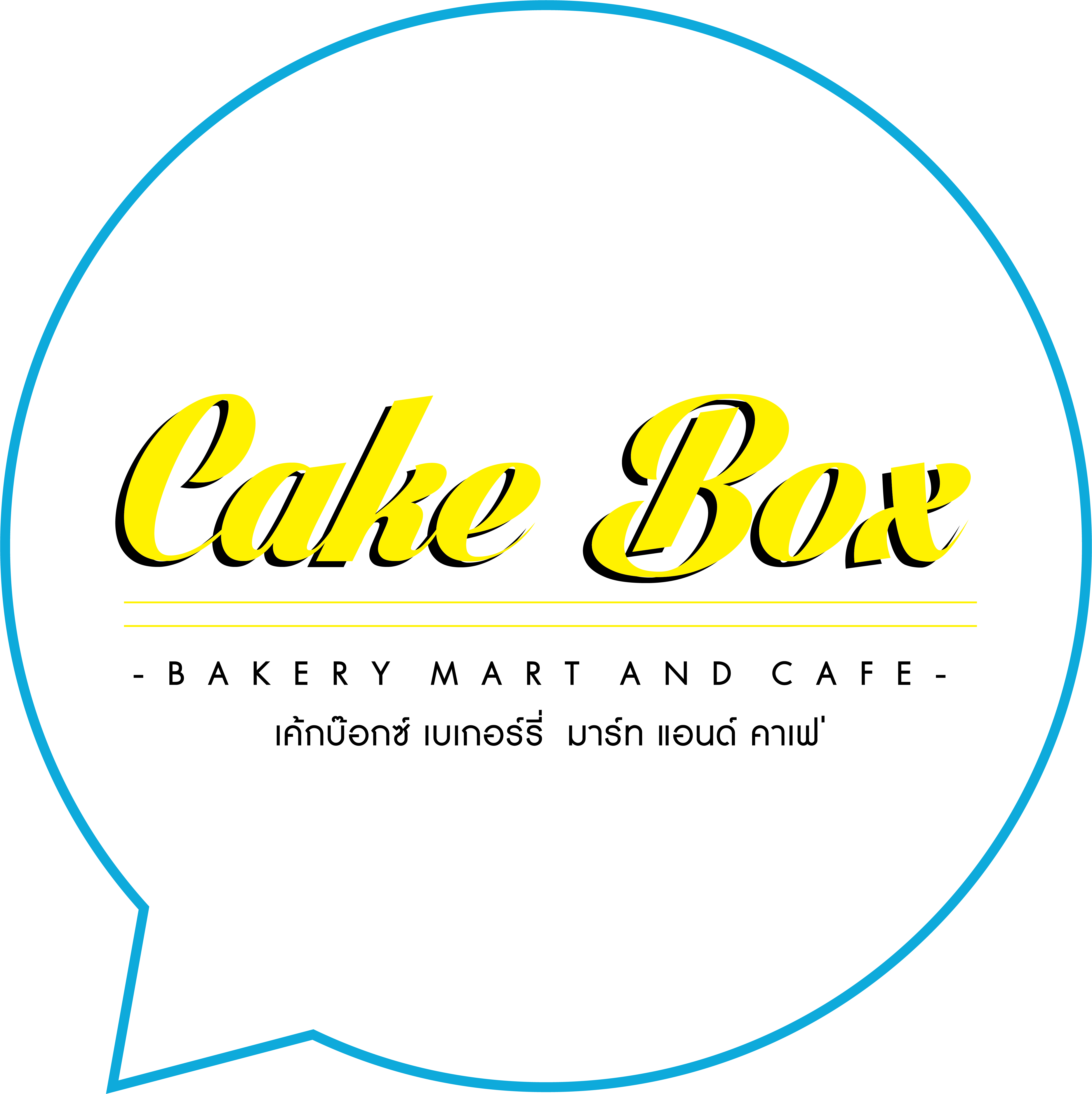 cakebox_logo