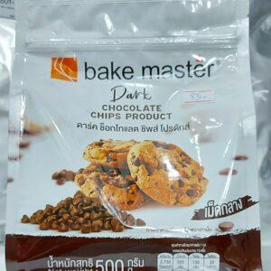 Bake Master Dark Chocolate Chips