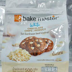 Bake Master White Chocolate Chips