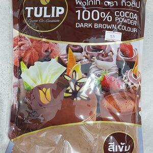 Tulip Cocoa Powder Dark Brown