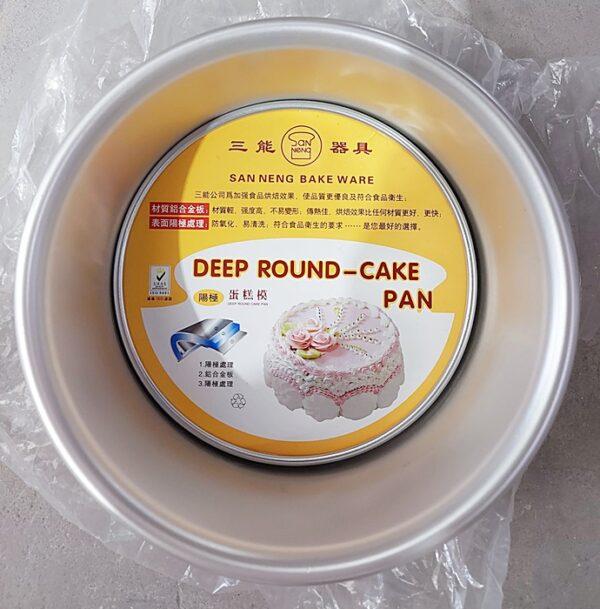Deep Round Cake Pan
