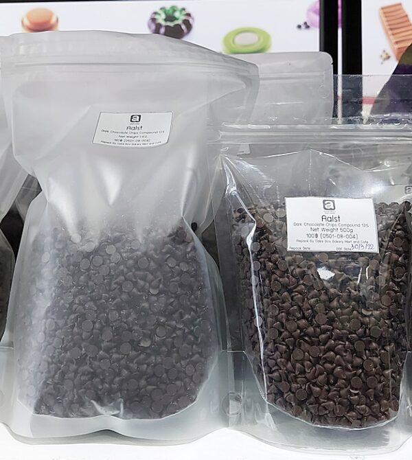 Aalst Dark Chocolate Chips Compound 13%