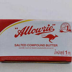 Allowrie Salted - 1 KG