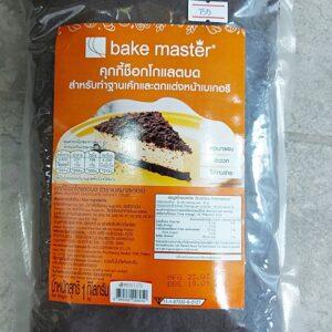 Bake Master Chocolate Cookies Crust
