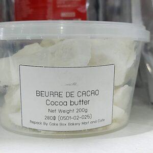 Beurre de Cacao Cocoa Butter