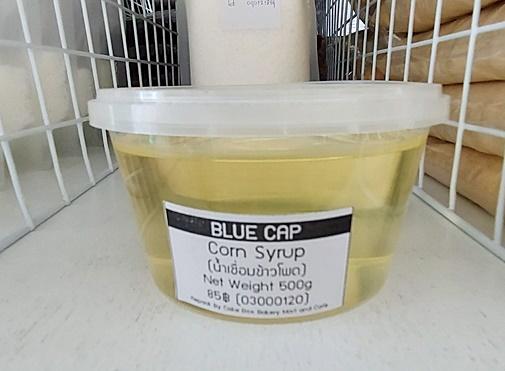 Blue Cap Corn Syrup