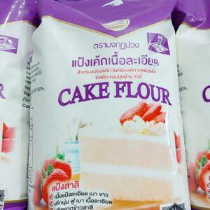 Purple Crown Cake Flour