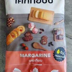 Cake Topp Margarine