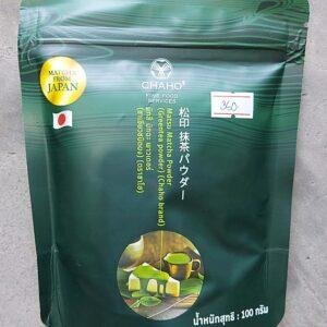 Chaho Matsu Matcha Powder (Greentea powder)