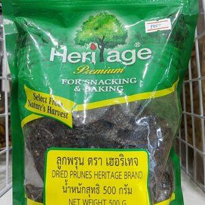 Dried Prunes Heritage
