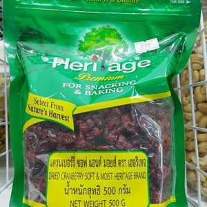 Dried Cranberry Soft & Moist Heritage