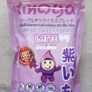 Imoya Purple Sweet Potato Latte