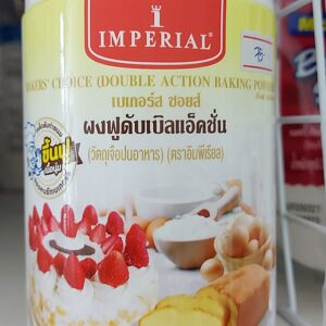 Bakers' Choice Double Action Baking Powder Imperial