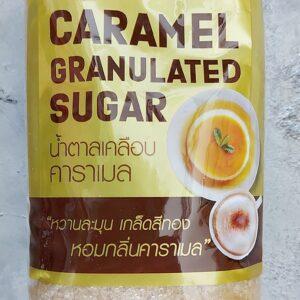 Mitr Phol Caramel Granulated Sugar