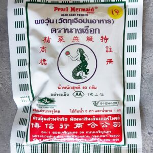Pearl Mermaid Agar Agar Powder AA