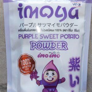Imo Imo Purple Sweet Potato Powder