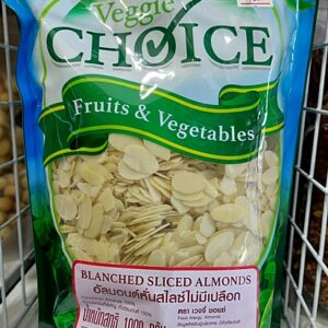 Veggie Choice Blanched Sliced Almond