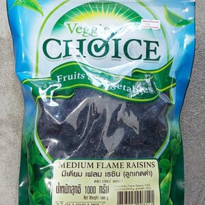 Veggie Choice Medium Flame Raisins