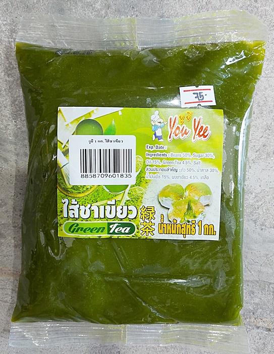 "Green tea Paste ""You Yee"" 1kg"