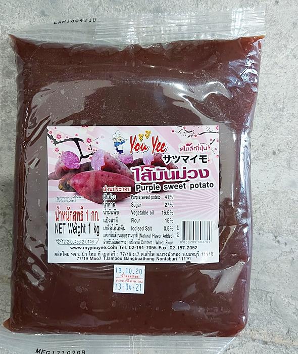 "Purple Sweet potato Paste ""You Yee"" 1kg"
