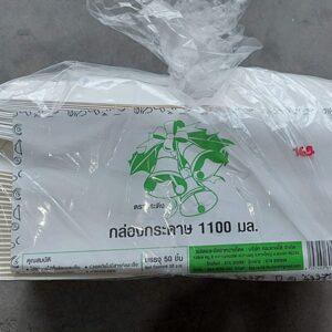 กล่องกระดาษ 1100มล