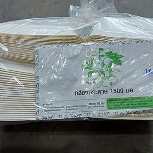 กล่องกระดาษ 1500มล