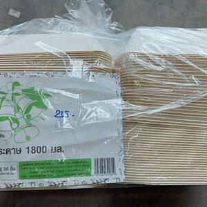 กล่องกระดาษ 1800มล