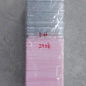 กล่อง E-44 ฐานชมพู