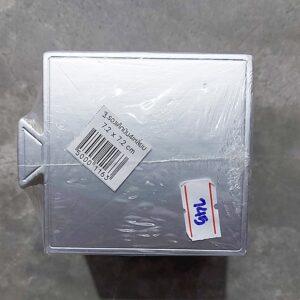 ฐานรองมูสสี่เหลี่ยมสีเงิน 7.2 x 7.2 cm