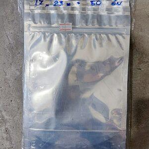 ถุงซิปล็อคอลูมิเนียมฟอยล์ 17 x 23cm