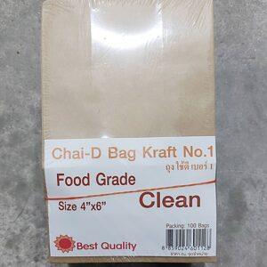 Chai-D Bag Kraft No.1