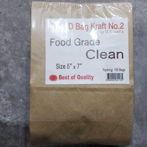 Chai-D Bag Kraft No.2