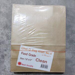 Chai-D Bag Kraft No.4